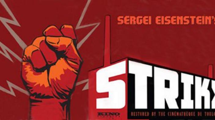 International film, Strike! cover