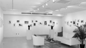 Art Museum at UMD